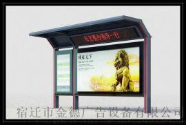 江西南昌候车亭,阅报栏,宣传栏,不锈钢候车亭