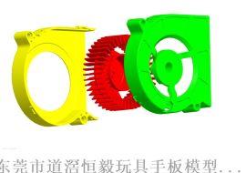 东莞玩具抄数设计,玩具结构设计,功能手板设计