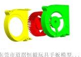 東莞玩具抄數設計,玩具結構設計,功能手板設計