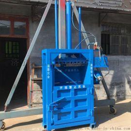 毛巾被10吨液压打捆机 生产各种液压打包机