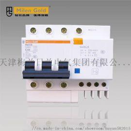 梅兰G45LE 3P 40A三相四线漏电保护器