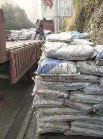 聚合物水泥注浆料