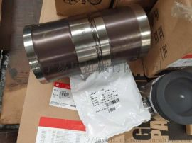 康明斯QSX15-C550发动机缸套4309389