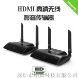 電腦投影儀視頻無線傳輸 HDMI延長器  帕旗