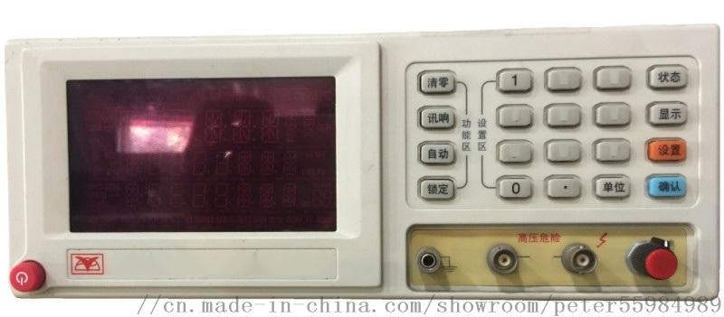 电容漏电流测试仪报价 YD2610哪里买?