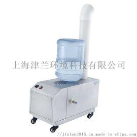 上海津兰JL-C02T工业超声波雾化空气加湿器