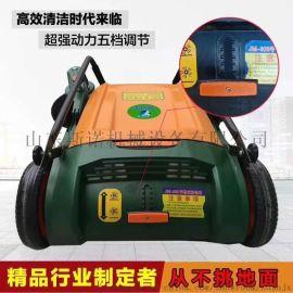 物流仓库清洁工具 手推式无动力扫地机 清扫车