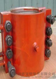 耐腐蚀酸碱管道抢修节 哈夫节 钢塑管道抢修节