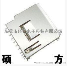 SDBMF-00901B0T2-B自弹SD卡座