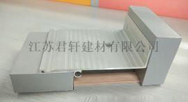 伸缩缝厂家加工墙面转角型伸缩缝