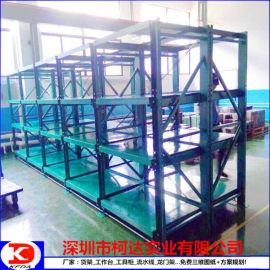抽屉式模具架 苏州重型货架 大型货架专业快速