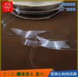 耐老化耐高溫TPU橡筋帶 透明膊頭帶 莫比龍帶