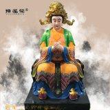 碧霞元君佛像图片泰山奶奶泰山娘娘神像雕塑厂家