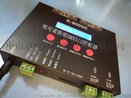 明可诺照明LED铝材点光源DMX512轮廓效果展示