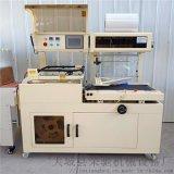 纸盒套膜收缩机器 全自动高速覆膜机