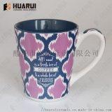 欧式创意简约花纹V形陶瓷咖啡杯花纸包陶瓷杯(大款)