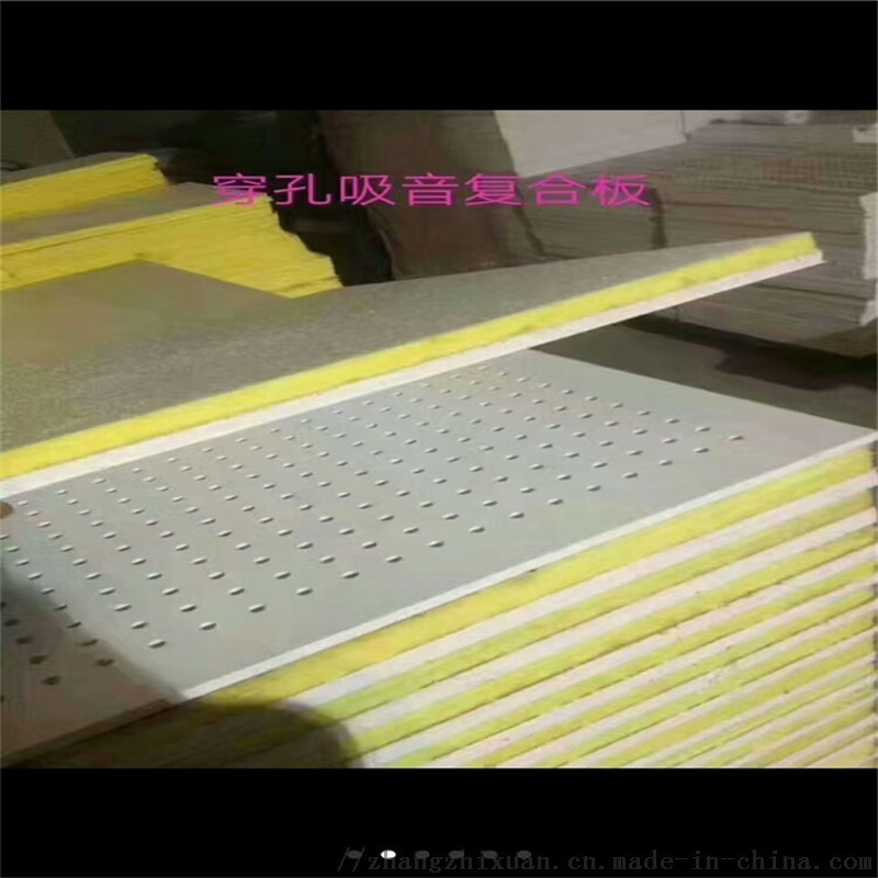 会议室玻纤吸音板的安装
