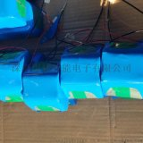 3.2V鋰電池組一體燈電池