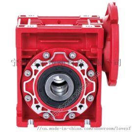 RV蜗轮蜗杆减速机RV30-RV130