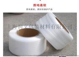 打包带,聚酯打包带,纤维带