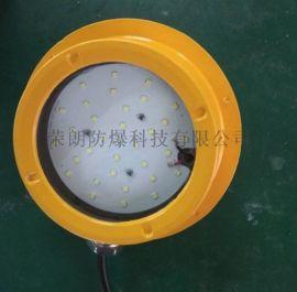LED防爆吸頂燈廊道專用燈