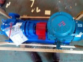 耐腐蚀污水泵-力华专业生产自吸转子泵