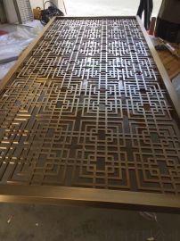 厂家定制304钛金室内屏风  装饰创意屏风隔断