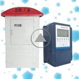 機井智慧控制器之水價改革數據上傳系統
