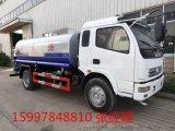 廣州哪余可以買到灑水車