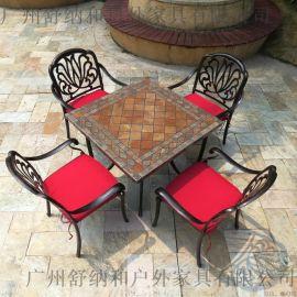 舒纳和户外伊丽莎白大理石桌面配铸铝椅子