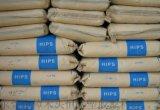 HIPS 495F高抗衝改性聚苯乙烯 電器器材原料