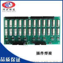 深圳pcb电路板焊接厂 BGA加工 smt加工生产