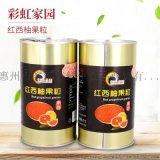 南非进口红西柚果粒罐头1.25kg