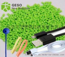 塑胶原料TPE TPR SEBS SBS生产厂家