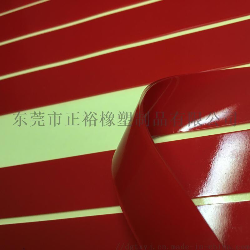 厂家生产直销亚克力双面胶贴 透明亚克力双面胶贴