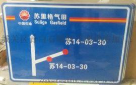 青海公路标志牌加工厂 格尔木道路标志牌专业生产厂家