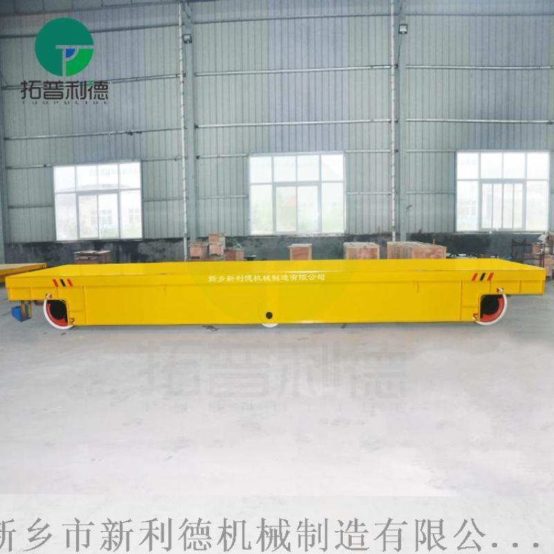 汽車模具30噸直流軌道車 鋼包鋼水轉運車
