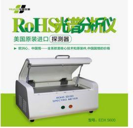 塑料ROHS测仪器天瑞工厂直销