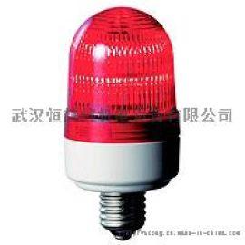 一级代理日本ARROW信号灯LAD-200R-A