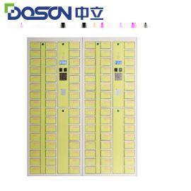 中立直销智能员工钥匙柜手机柜定制厂家
