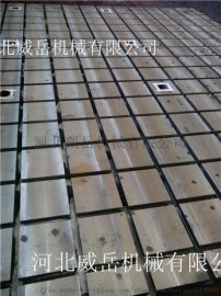 大型铸铁T型槽平台,厂家现货直销3000*4000