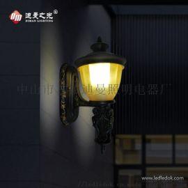 户外壁灯产自中山品牌迪曼照明配LED光源