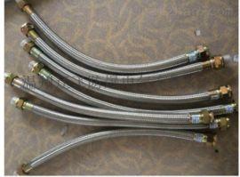防爆挠性连接管/不锈钢防爆软管