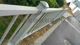玻璃钢护栏A玻璃钢耐酸碱道路安全防护栏杆厂家