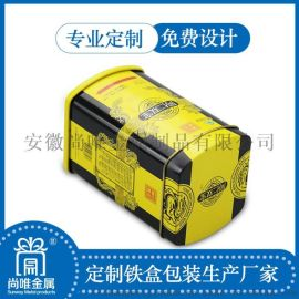 金华保健品铁盒-嘉兴马口铁包装罐定做-安徽尚唯金属