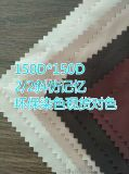 斜纹记忆布  150D斜纹仿记忆
