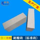 耐酸陶瓷板 防腐耐酸瓷砖 耐酸陶瓷管 耐腐蚀效果好
