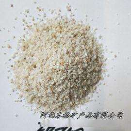 石英砂 精致石英砂 白色超细 环氧地坪用砂