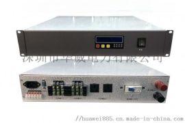 华威电力DC220V-AC220V高频开关电源2KVA