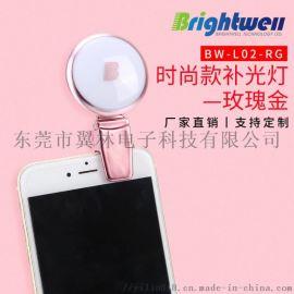 工厂直销 手机补光灯 LED美颜打光灯 自拍补光灯